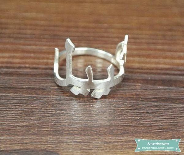 "ring-with-firstname-arabic-woman-gift-customizes ""width ="" 600 ""height ="" 506"