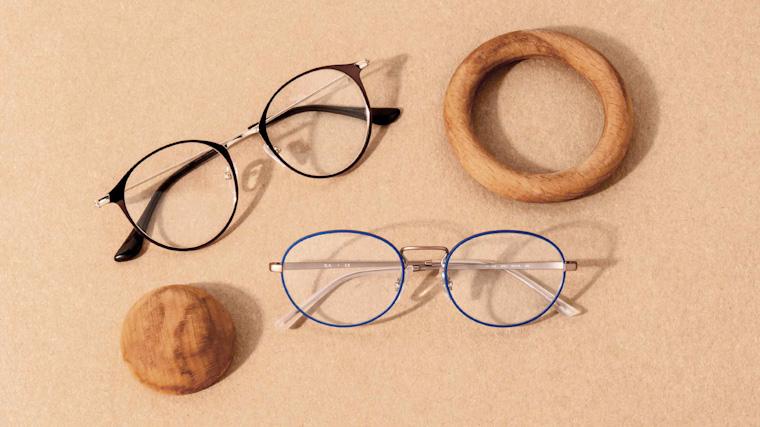 windsor frame glasses