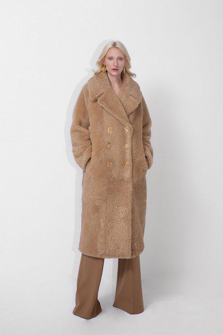 Fashionable fur coats 2021: main trends photo # 2